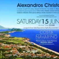8 - Alexandros Christopoulos