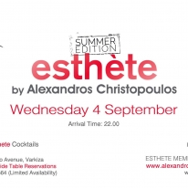 5,5 -  Alexandros Christopoulos