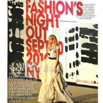 fashion-night-out-life-style-Alexandros Christopoulos
