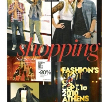 fashion-night-out-vogue-Alexandros Christopoulos