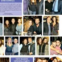 hama-opening Alexandros Christopoulos