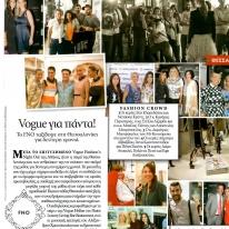 img110 Alexandros Christopoulos