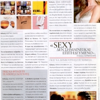 in_style_november_2005 - Alexandros Christopoulos