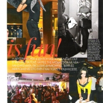 night-fashion-out-vogue-Alexandros Christopoulos
