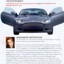 105 - Alexandros Christopoulos