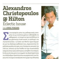 64 - Alexandros Christopoulos