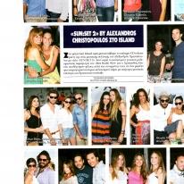55 - Alexandros Christopoulos