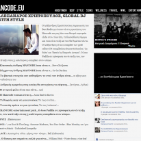 mancode-interview Alexandros Christopoulos