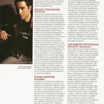 88  - Alexandros Christopoulos