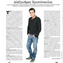 106  - Alexandros Christopoulos