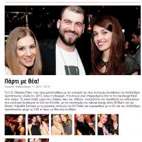 press-clip-suite-2013