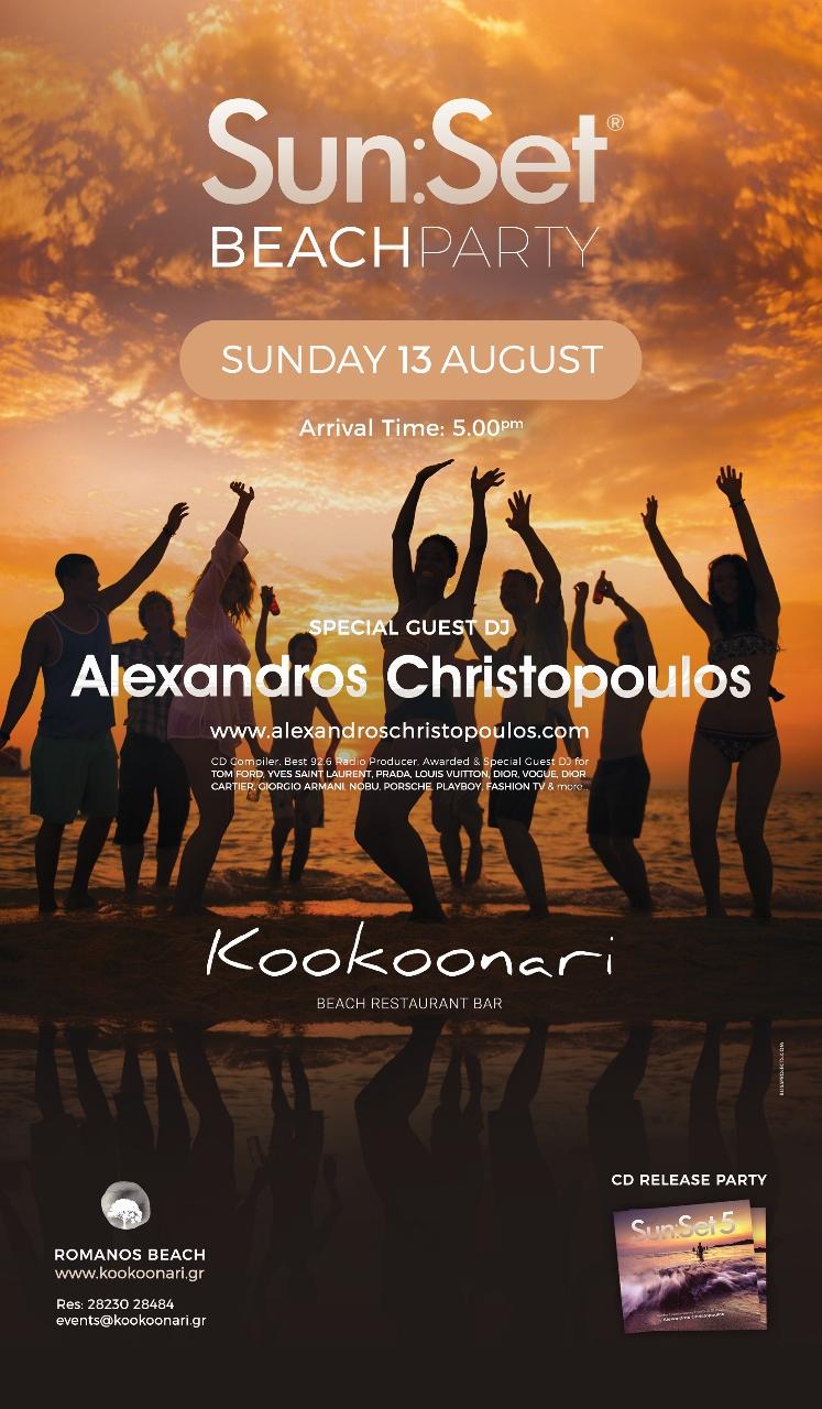 KOOKOONARI (Romanos Beach)