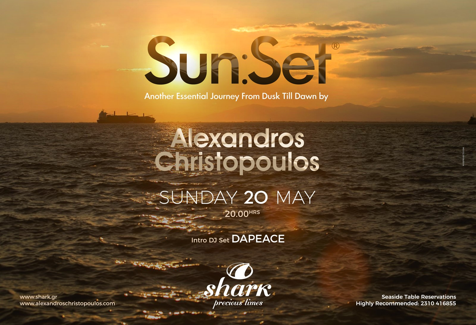 ★ Sun:Set ★ SHARK Thessaloniki