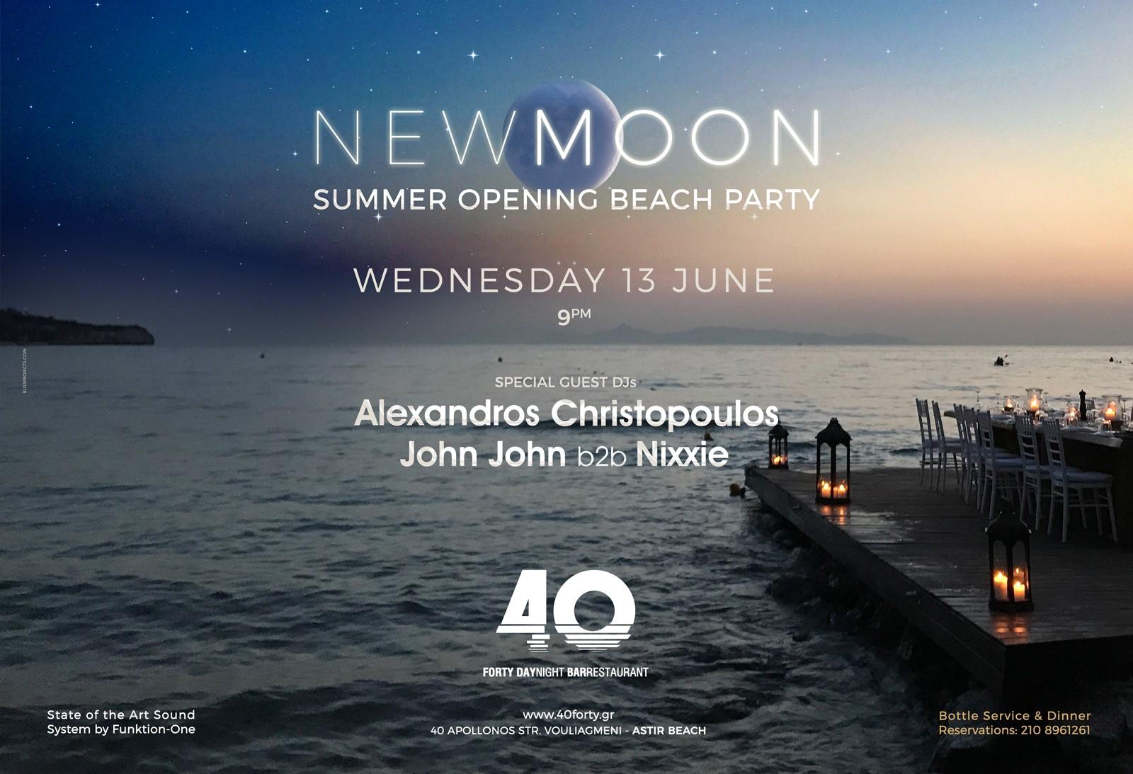 New MOON Summer Beach Party | 40 | Astir Beach