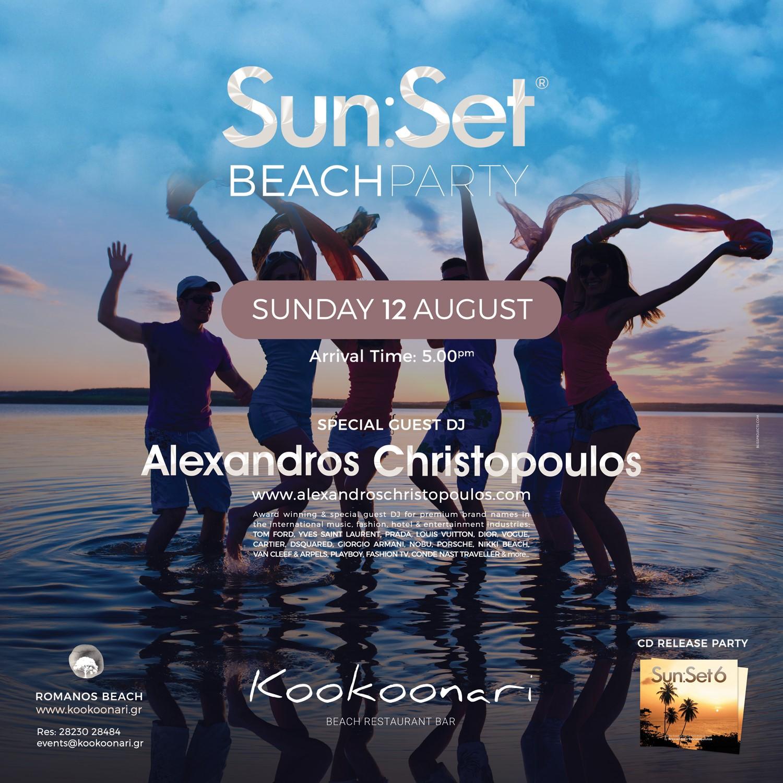 Sun:Set Beach Party | KOOKOONARI (Romanos)