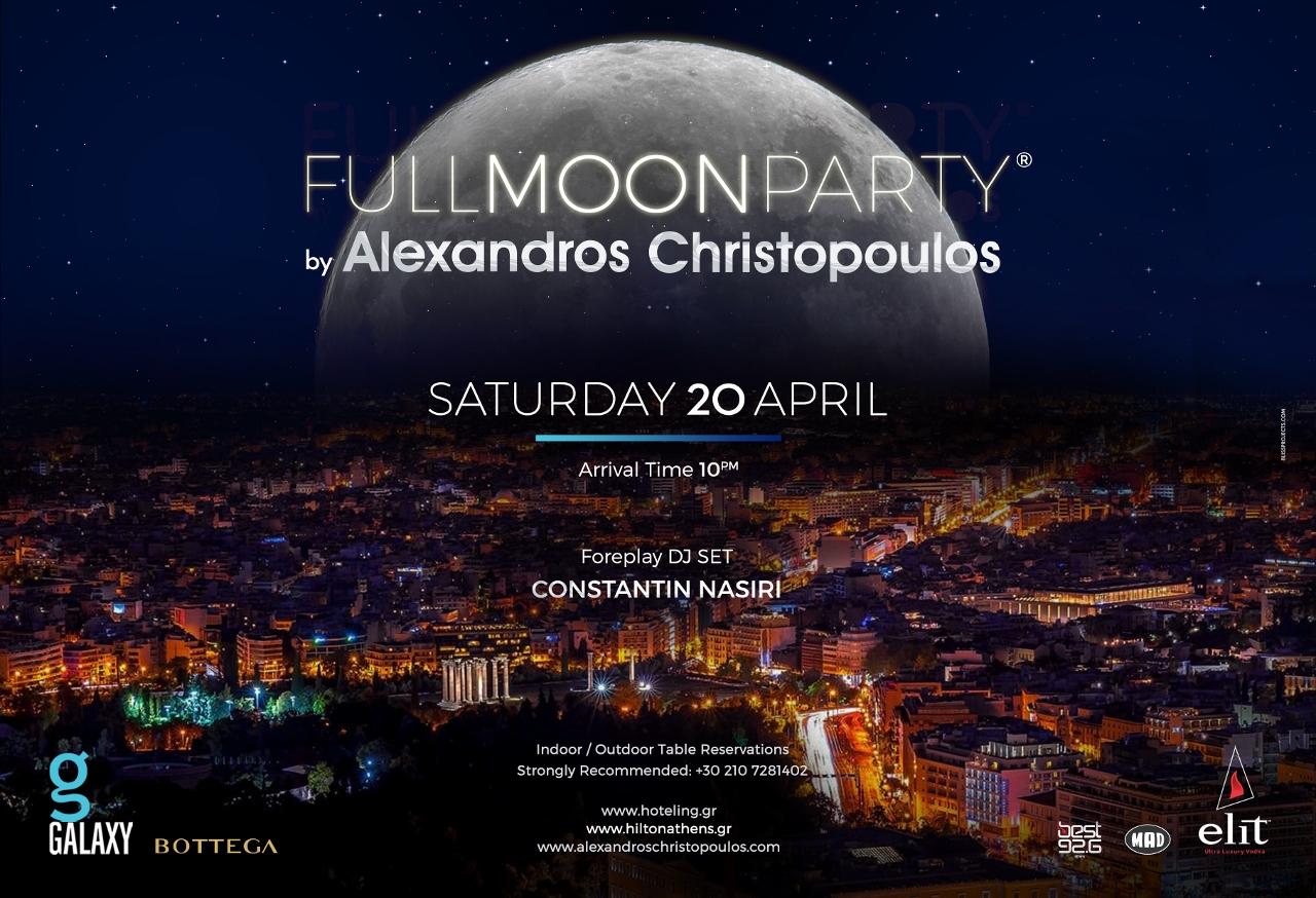 FULL MOON ®  Galaxy Bar Hilton