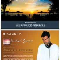 1 - SunSet 2009 CD Release Event @ KUDETA