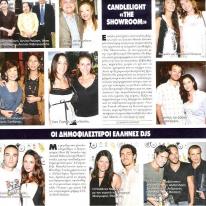 best-dj-awards-09-Alexandros Christopoulos