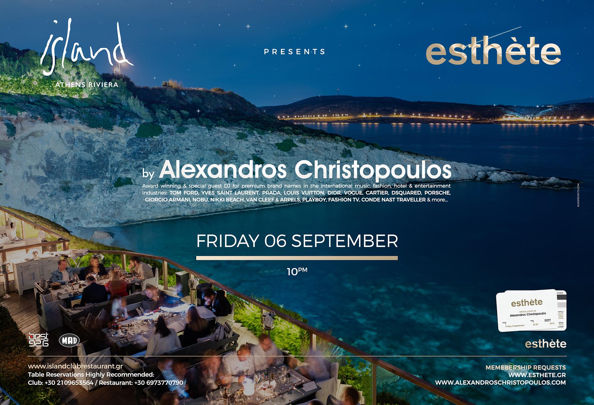 ★ esthete ★ Island (Athens)